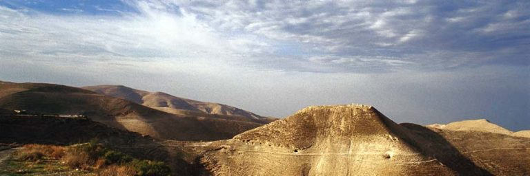 Mukawir © Jordan Tourism Board