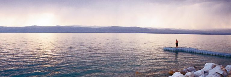 Dead Sea © Jordan Tourism Board